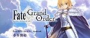 Carátula de Fate: Grand Order - iOS