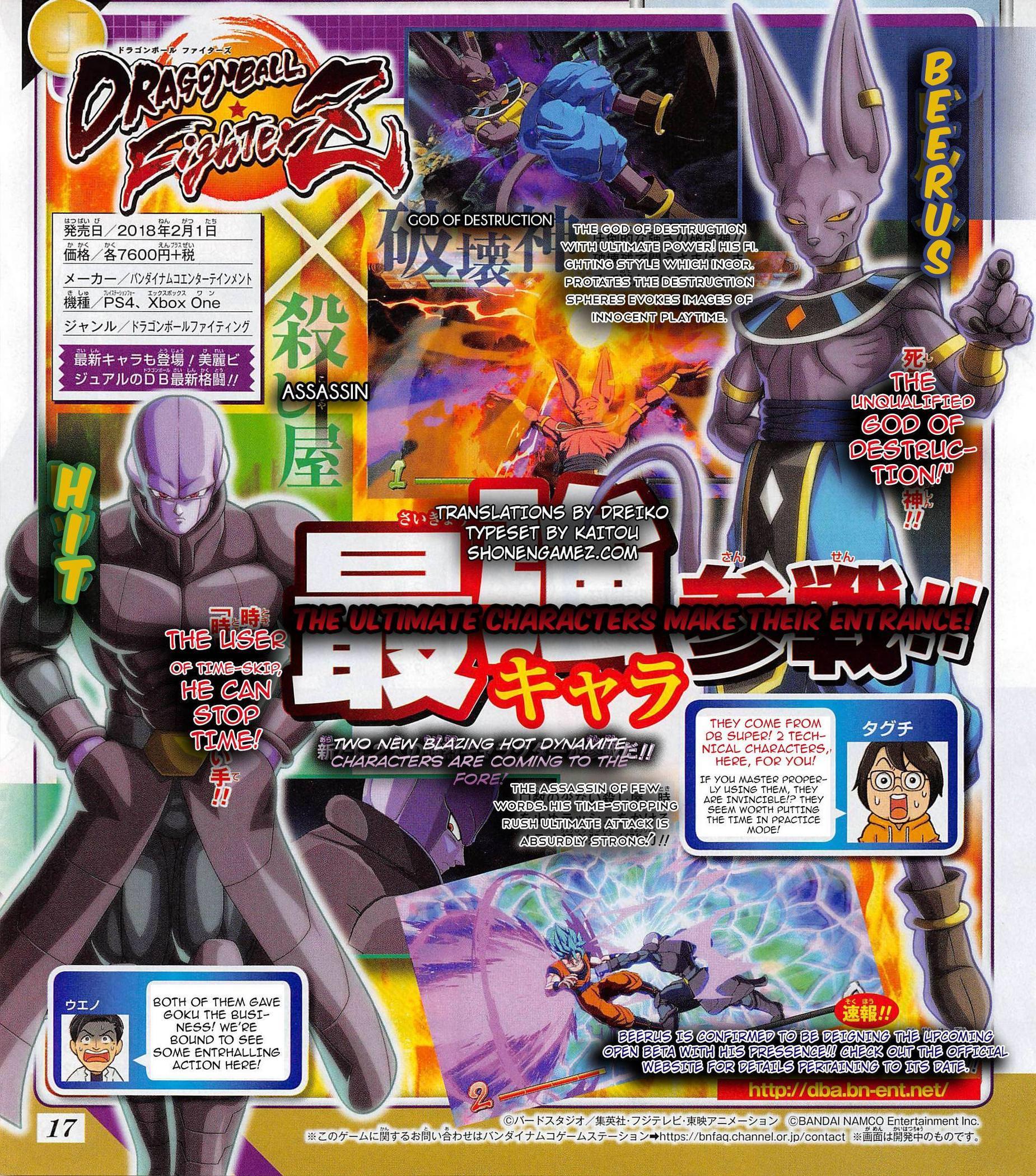 Beerus (Bills) será jugable en la beta abierta de Dragon Ball Fighter Z