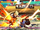 Dragon Ball Fighter Z - PC