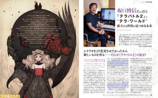 El padre de Final Fantasy presenta su nuevo JRPG, Terra Battle 2