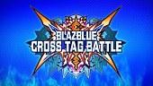 BlazBlue Cross Tag Battle: Tráiler PSX 2017