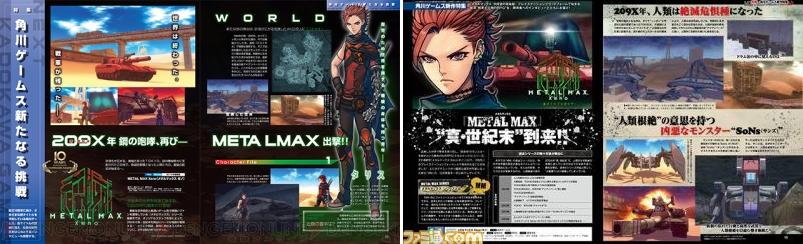 Metal Max Xeno, un RPG para PS4 y PS Vita -- Ya a la venta Metal_max_xeno-3864119