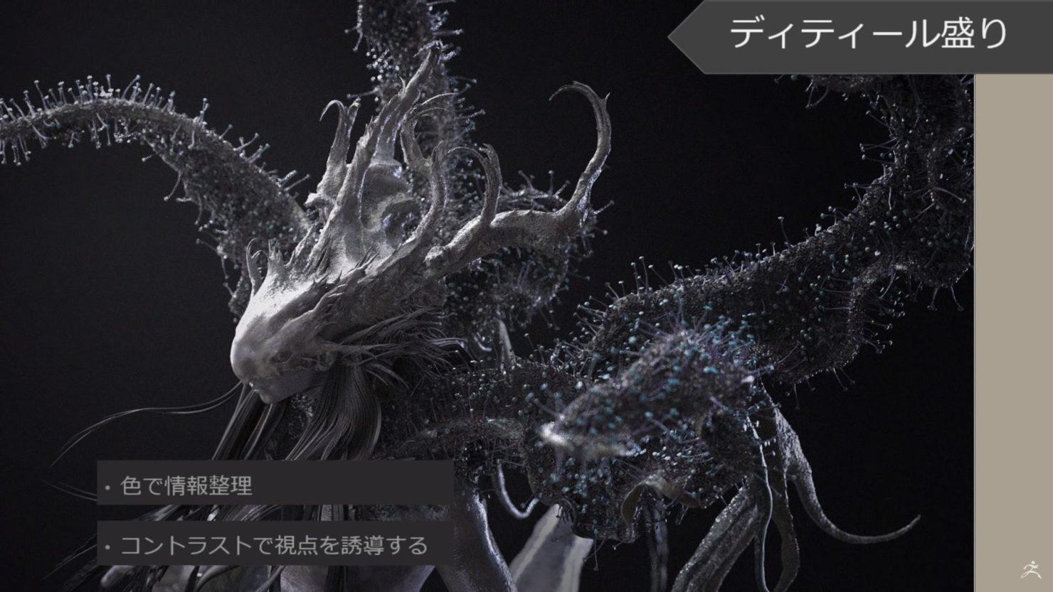 FromSoftware muestra criaturas de… ¿su próximo videojuego?