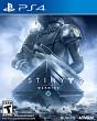 Destiny 2 - El Estratega PS4