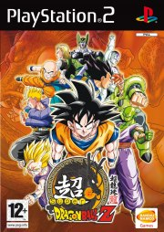Super Dragon Ball Z PS2