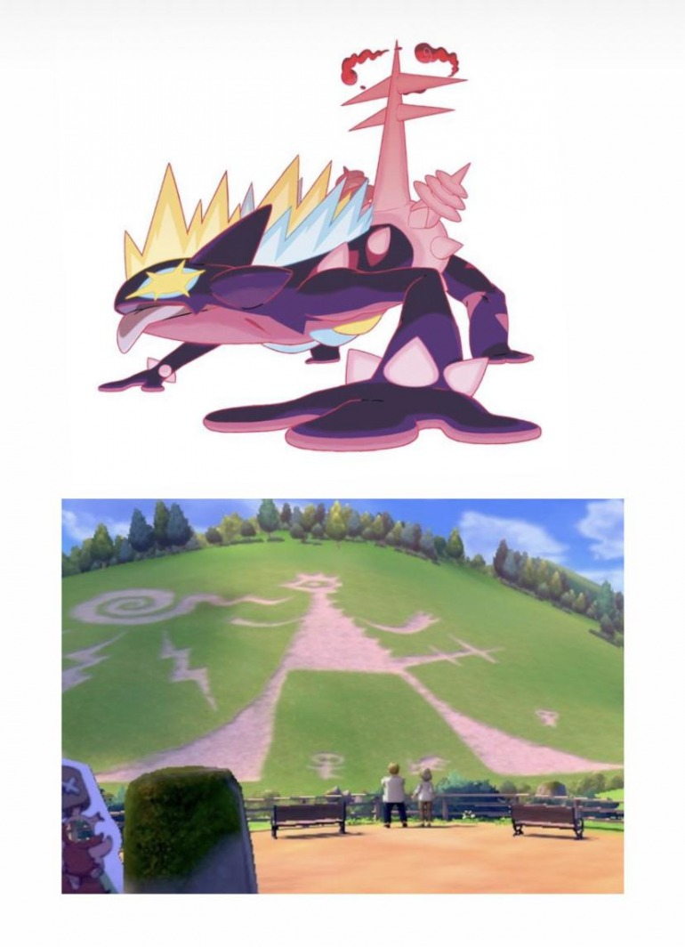 Imagen de Pokémon Espada / Pokémon Escudo