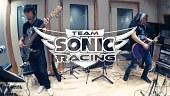 La banda sonora de Team Sonic Racing