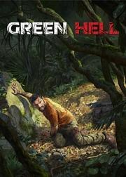 Carátula de Green Hell - PC