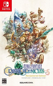 Carátula de Final Fantasy Crystal Chronicles - Nintendo Switch
