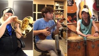 Los músicos detrás del tema principal de Animal Crossing: New Horizons lo interpretan desde sus casas