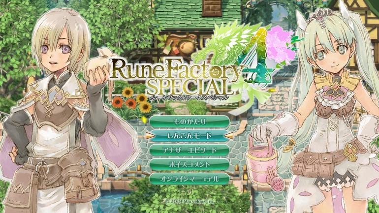 Spécial Rune Factory 4
