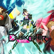 Carátula de Dusk Diver - PS4
