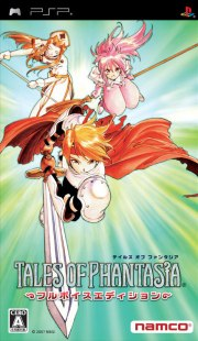Carátula de Tales of Phantasia - PSP