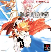 Carátula de Tales of Phantasia - PS1