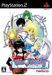 Carátula de Tales of Destiny - PS2
