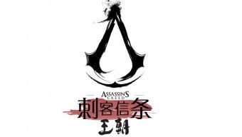 Lo nuevo de Assassin's Creed se llama Dynasty y es un cómic ambientado en China