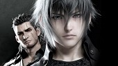 Final Fantasy XV nos dejará elegir la hora del día con su próximo parche