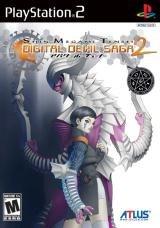 Carátula de Shin Megami Tensei: DDS2 - PS2