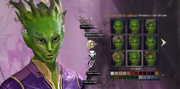 Guild Wars 2 an�lisis