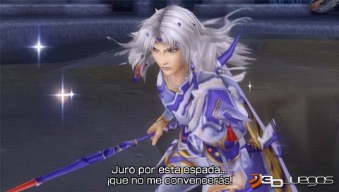 Dissidia Final Fantasy - An�lisis