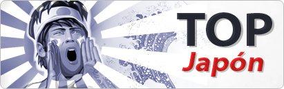 TOP Japón: Bayonetta y Tekken 6 comienzan fuerte. Estreno de PSP Go en Japón