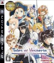Carátula de Tales of Vesperia - PS3
