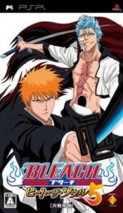 Carátula de Bleach Heat The Soul 5 - PSP