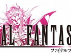 Imagen Final Fantasy II