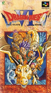 Dragon Quest VI SNES