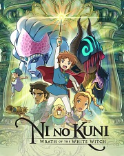 Carátula de Ni no Kuni - Nintendo Switch