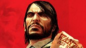 Clásicos Modernos: Red Dead Redemption