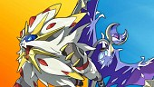Pokémon Sol / Luna: El Veredicto Final
