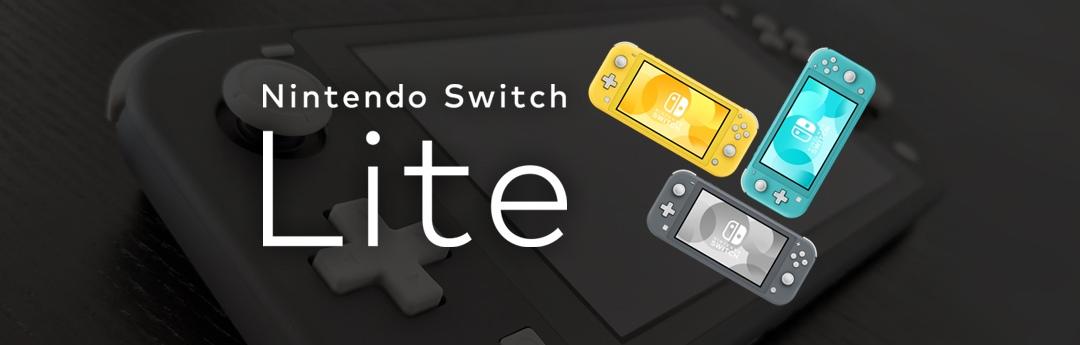 Ya ha llegado Nintendo Switch Lite, pero… ¿resulta una buena opción?