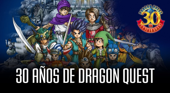 Reportaje de 30 a�os de Dragon Quest