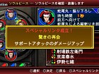 Imagen PSP Bleach: Soul Carnival