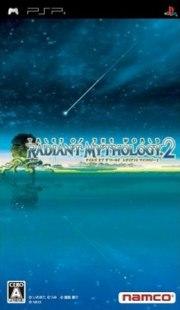 Carátula de Tales of Radiant Mythology 2 - PSP