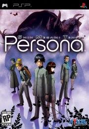 Carátula de Shin Megami Tensei - PSP