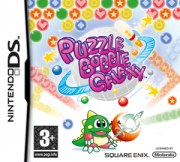Carátula de Puzzle Bobble Galaxy - DS