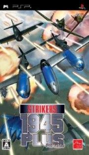 Strikers 1945 Plus PSP