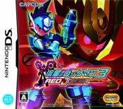 Carátula de MMSF 3: Red Joker - DS