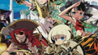 Video Etrian Odyssey III, Demostracion 1