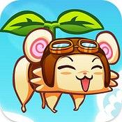 The Flying Hamster PSP