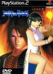 Carátula de Dead or Alive 2 - PS2