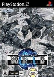 Carátula de Front Mission Online - PS2