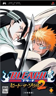 Carátula de Bleach: Heat the Soul 2 - PSP