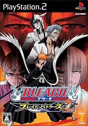 Carátula de Bleach : Blade Battlers 2nd - PS2