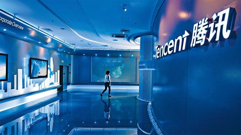 Los ingresos de Tencent se disparan en el último trimestre a pesar de la crisis sanitaria global