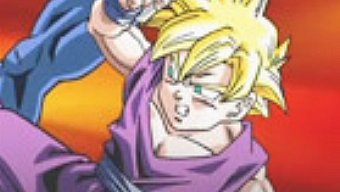 Video Dragon Ball Z: Tenkaichi, Trailer oficial 3
