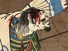 Shogun 2: Total War Primer contacto