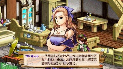 Atelier Viorate Alchemist of Gramnad 2 - PSP